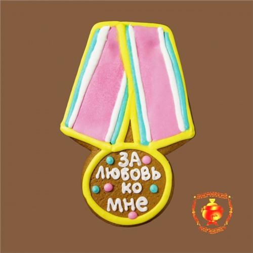 Медаль (270 гр) надпись возможна на заказ