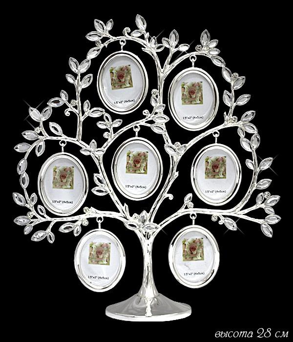 Татьяне днем, открытка генеалогическое древо