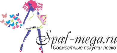 Spaf-mega.ru – сайт совместных покупок (совместные закупки, СП ... 974f1738c27