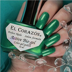 EL Corazon Active Bio-gel. Серия Bird Of Happiness № 1042