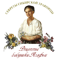 """""""Алексия"""" - натуральная косметика популярных марок России ..."""