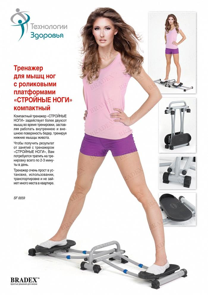 Тренажер степпер какие мышцы тренирует фото