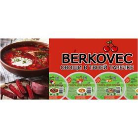 Готовые сушеные овощи и смеси для приготовления первых и вторых блюд