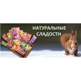 (Москва) Восточные вкусняшки - пастила, чурчхелла, маршмеллоу, щербет