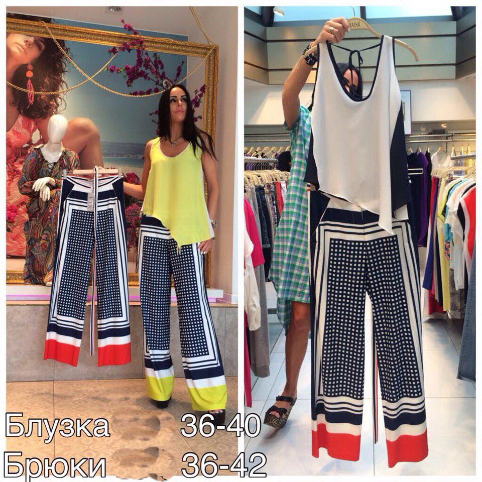 Женские брюки доставка
