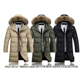 Куртки saz Москва