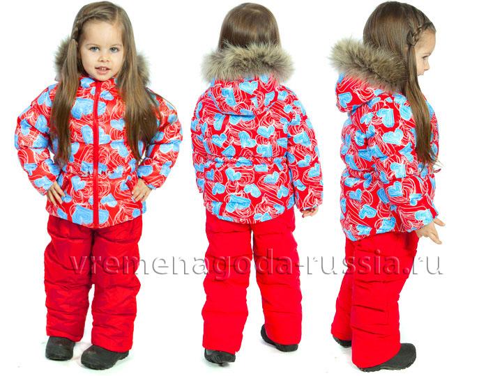 детская одежда hltm киев