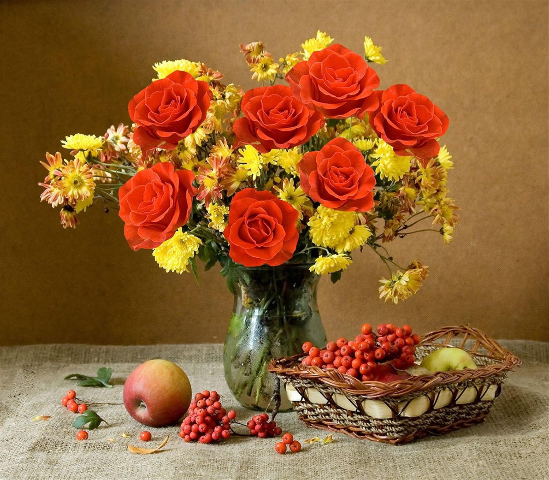 Для, открытка осенний букет цветов