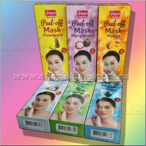 suction black mask купить