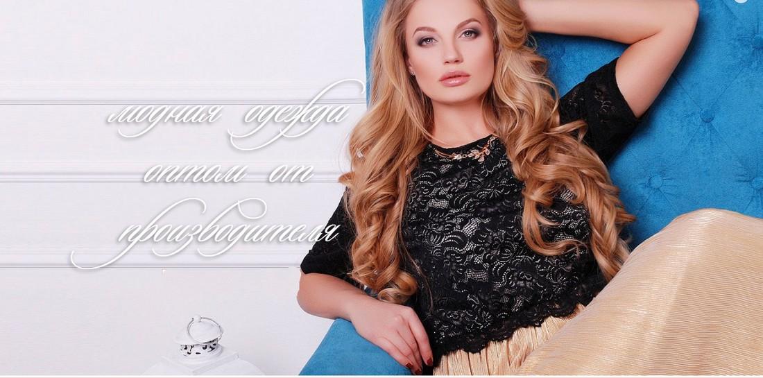 5b1df0a2403 Фирма ориентирована на производство и продажу модной стильной одеждой больших  размеров. Благодаря опыту специалистов все секреты и тонкости современного  ...