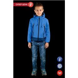 0f7ffcb4a6c РАСПРОДАЖА!!! Детская одежда Boom by Orby
