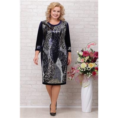 Купить Платье Большого Размера Польша