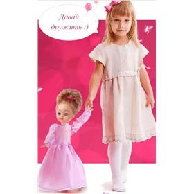 Наши любимые куклы.