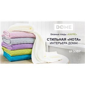 Постельное белье, покрывала, подушки более 10000 тысяч наименований