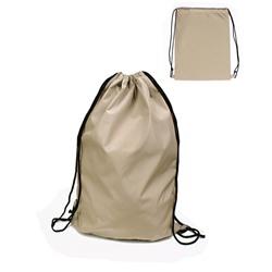 1234d64c6089 Совместные покупки: Сумки и рюкзаки для детей - Spaf-mega.ru ...