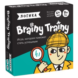 Brainy Trainy «Логика»