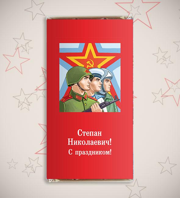 Служу отечеству открытки