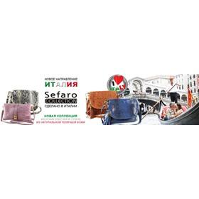 Sefaro Exotic-красота по-итальянски