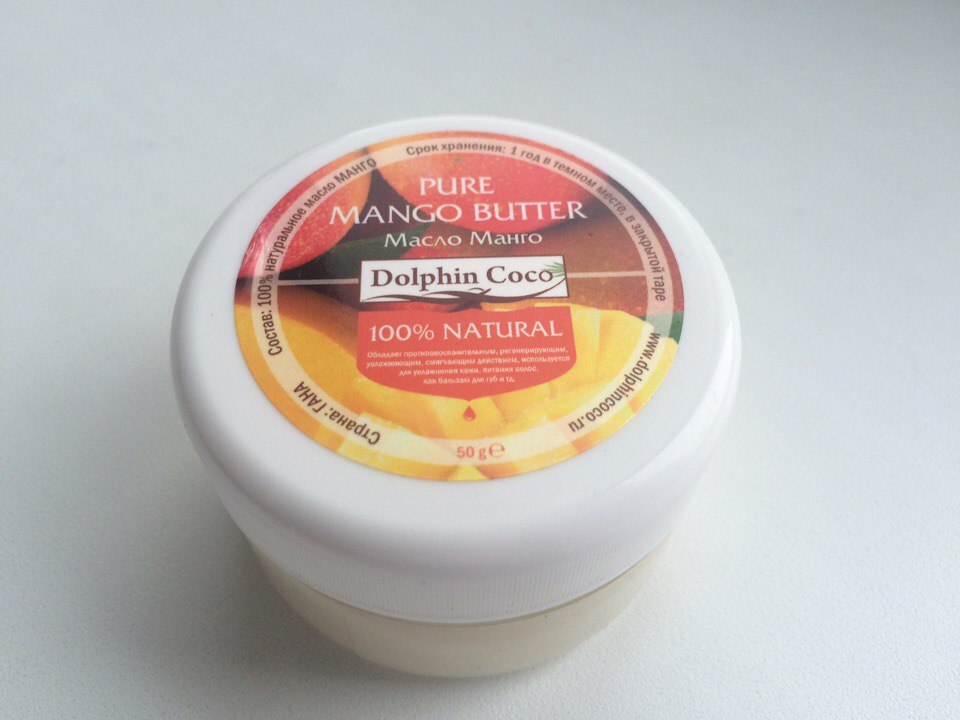 mango mangifera indica leaves extract and coconut oil as an antibacterial ointment Sample - skin savior multi-tasking raw organic coconut oil and rich mango butter combine to create a rich dulcis (orange) peel wax, mangifera indica (mango).