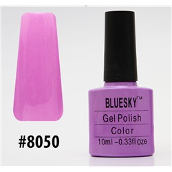 Гель-лак Bluesky Shellac Color 10ml №8050