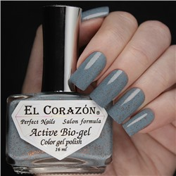 EL Corazon Active Bio-gel. Серия Autumn № 1027